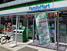 ファミリーマート祐天寺駅前店(460m)