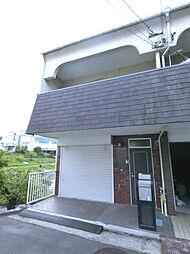 [テラスハウス] 兵庫県川西市西多田2丁目 の賃貸【兵庫県 / 川西市】の外観