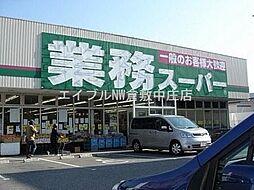 [テラスハウス] 岡山県倉敷市林 の賃貸【/】の外観