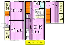 [テラスハウス] 千葉県我孫子市中峠 の賃貸【/】の間取り