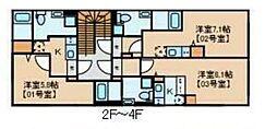 東京メトロ銀座線 田原町駅 徒歩5分の賃貸マンション