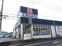 丸塚荘[2階]の外観