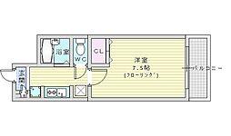 緑地公園駅 4.8万円