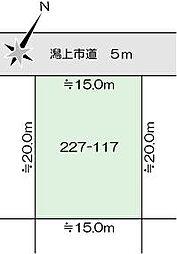 男鹿線 天王駅 徒歩8分