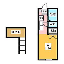 ピースフルハウス[2階]の間取り