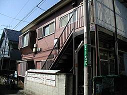 コーポ芙蓉[1階]の外観