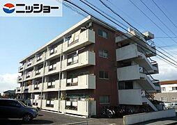 清風マンション[4階]の外観