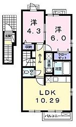 東京都東大和市奈良橋1丁目の賃貸アパートの間取り