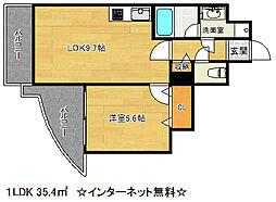 アミーグランコート三宮[3階]の間取り