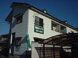 秋山ハイツ[103号室]の外観