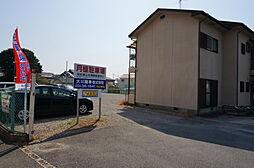 深井駅 0.6万円