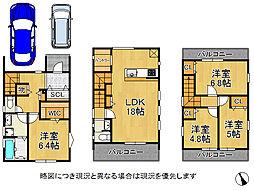 樟葉駅 3,870万円