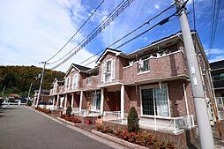シャトー・シモハタ1[2階]の外観