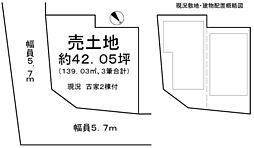 片町線 徳庵駅 徒歩10分