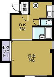 さつきマンション[4階]の間取り