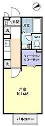セジュールI[2階]の間取り