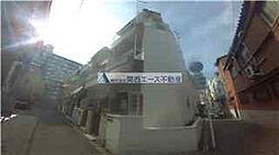 [一戸建] 大阪府大阪市東成区大今里南5丁目 の賃貸【/】の外観