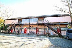飯倉駅 3.3万円
