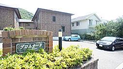 兵庫県神戸市北区谷上西町の賃貸アパートの外観
