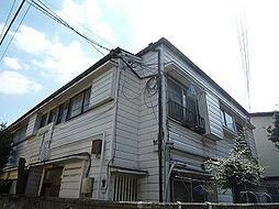 新中野駅 3.0万円