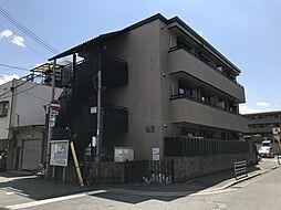 ユーハウス[3階]の外観