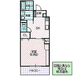 ロフォス新荘 4階1DKの間取り