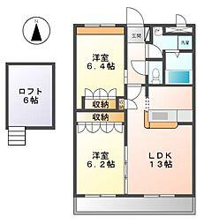 マウントック・レオ[2階]の間取り