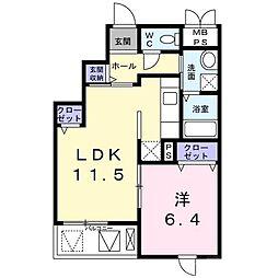 千代田駅 5.9万円