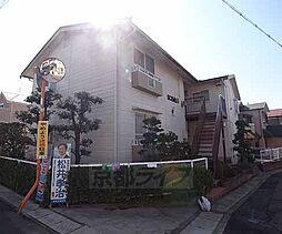 京都府宇治市神明の賃貸アパートの外観