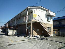 サンクレール・ヒラタA・B[1階]の外観