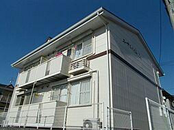 広島県福山市大谷台1丁目の賃貸アパートの外観