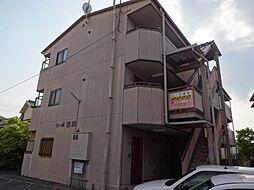 コーポ福田[208号室]の外観