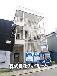 福山マンション[2階]の外観