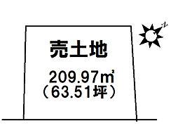 西須賀町鶴島 売土地