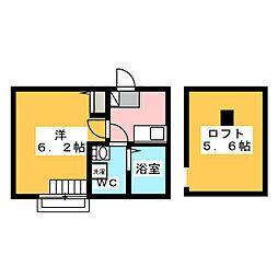 アーキソルジェ生田 2階1Kの間取り
