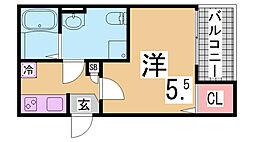 鷹取駅 5.3万円