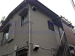 東京都世田谷区東玉川1丁目の賃貸アパートの外観