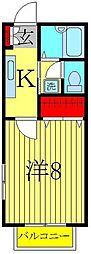 シャルム大塚[2階]の間取り
