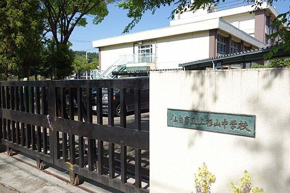 上杉山中学校(...