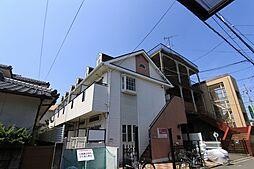 土橋駅 2.5万円