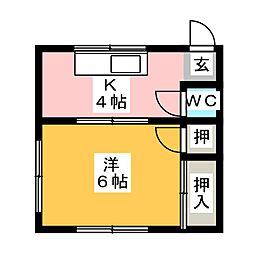 清翠荘[2階]の間取り