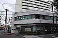 銀行「京都銀行...
