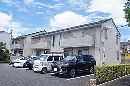東京都町田市西成瀬3丁目の賃貸アパートの外観