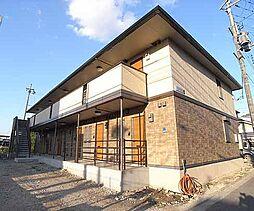 京都府京都市伏見区深草秡川町の賃貸アパートの外観