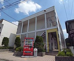 京都府京都市南区吉祥院車道町の賃貸アパートの外観
