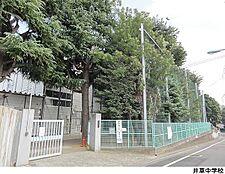 井草中学校
