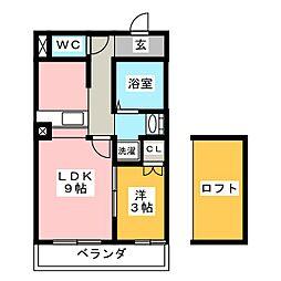 竜美丘Residence[4階]の間取り