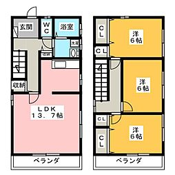 逢妻駅 11.6万円