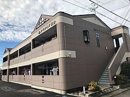 サンライズ坂倉[2階]の外観