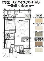 ノルデンタワー江坂プレミアム 11階1LDKの間取り